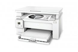 Лазерно многофункционално устройство, HP LaserJet Pro MFP M130a Printer